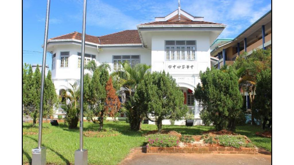 Madrasah Orang Melayu Islam/Sekolah Rendah Rakyat