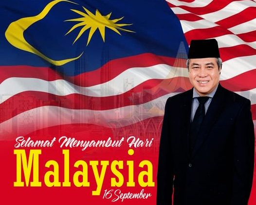 Selamat Menyambut Hari Malaysia  16 September 2021 | Malaysia Prihatin  Semoga k…